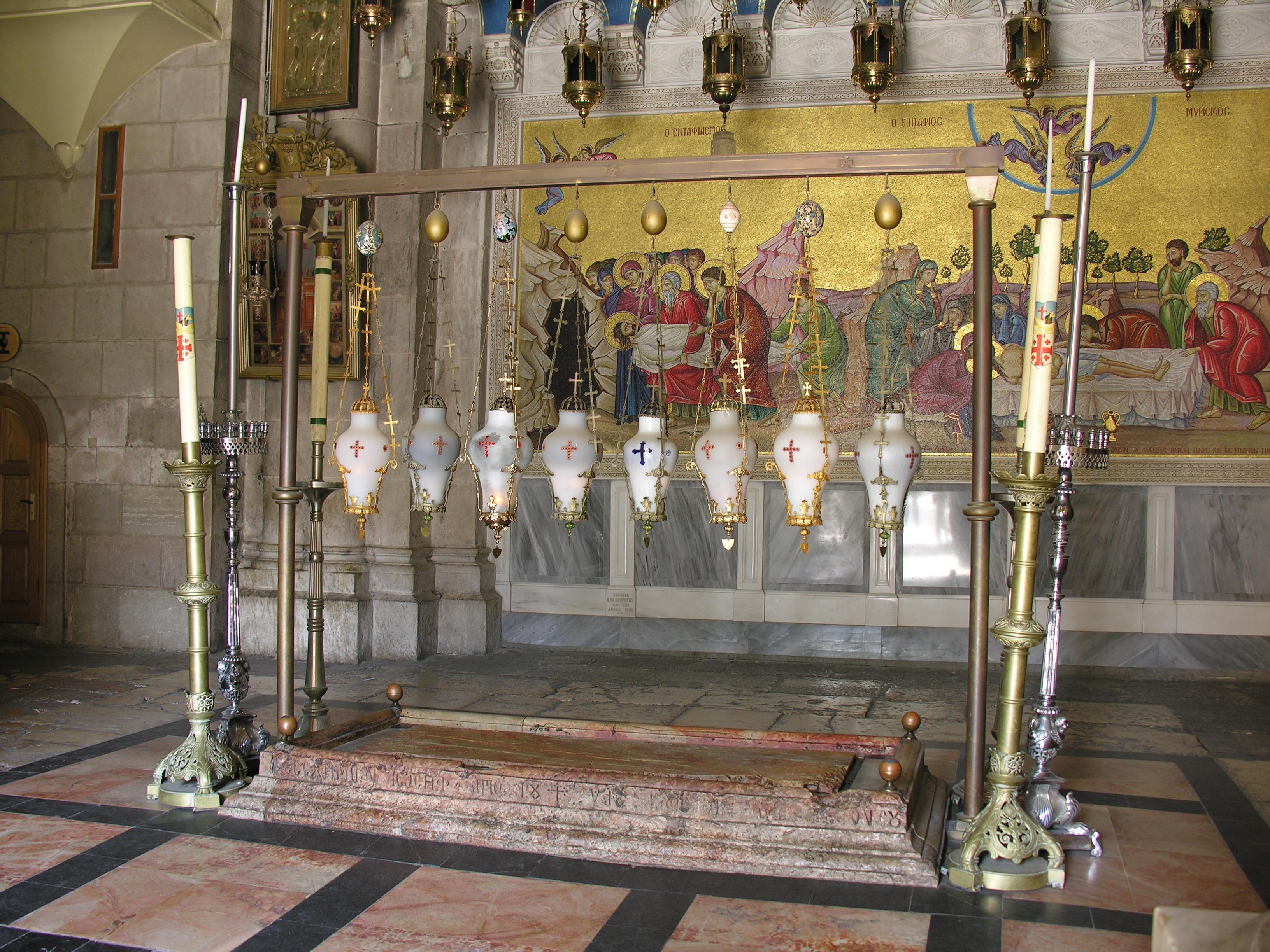 Dalla Basilica del Santo Sepolcro